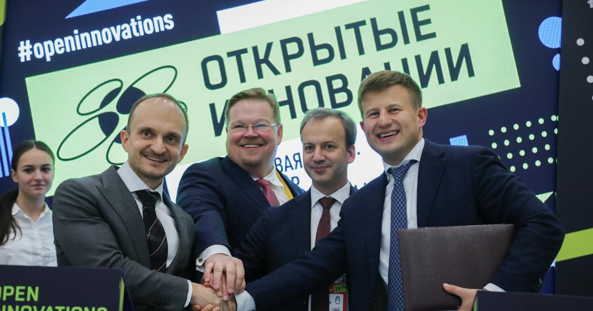 """В """"Сколково"""" завершился VIII Международный форум """"Открытые инновации"""""""