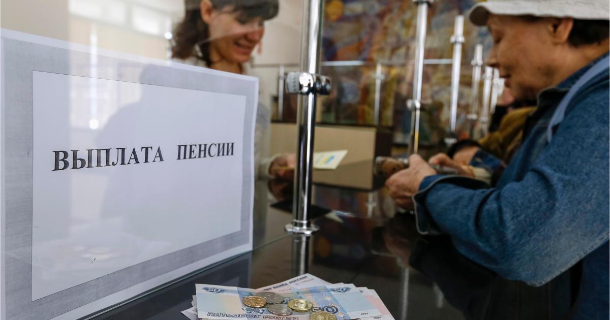 Фото Украли 6% зарплаты? Власти представили новую систему пенсионных накоплений