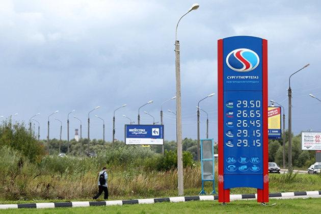 """Фото """"Кубышка"""" """"Сургутнефтегаза"""" на конец сентября составила почти 3 трлн рублей"""