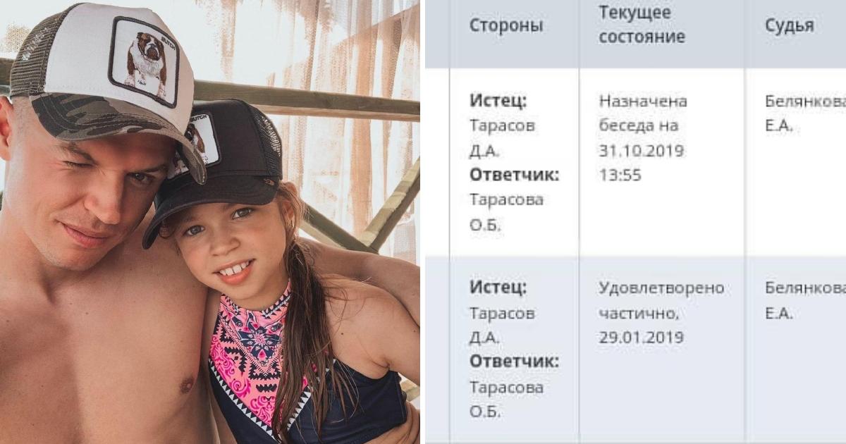Бывшая жена Тарасова резко ответила на его откровения