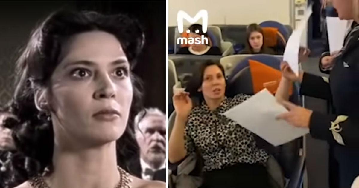 «Я актриса. А вы плебеи». Артистка Вележева закатила скандал в самолете