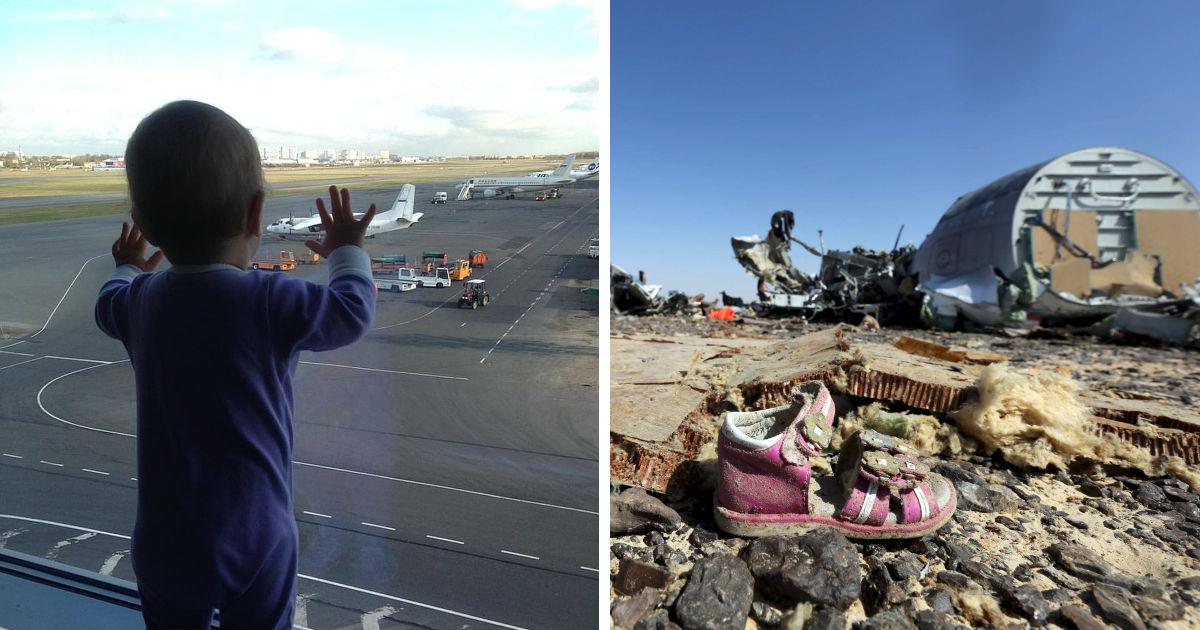 Фото Катастрофа А321 над Синаем: что известно спустя четыре года?