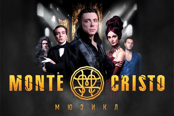 """Фото Легендарный мюзикл """"Монте-Кристо"""" выходит в мировой кинопрокат!"""