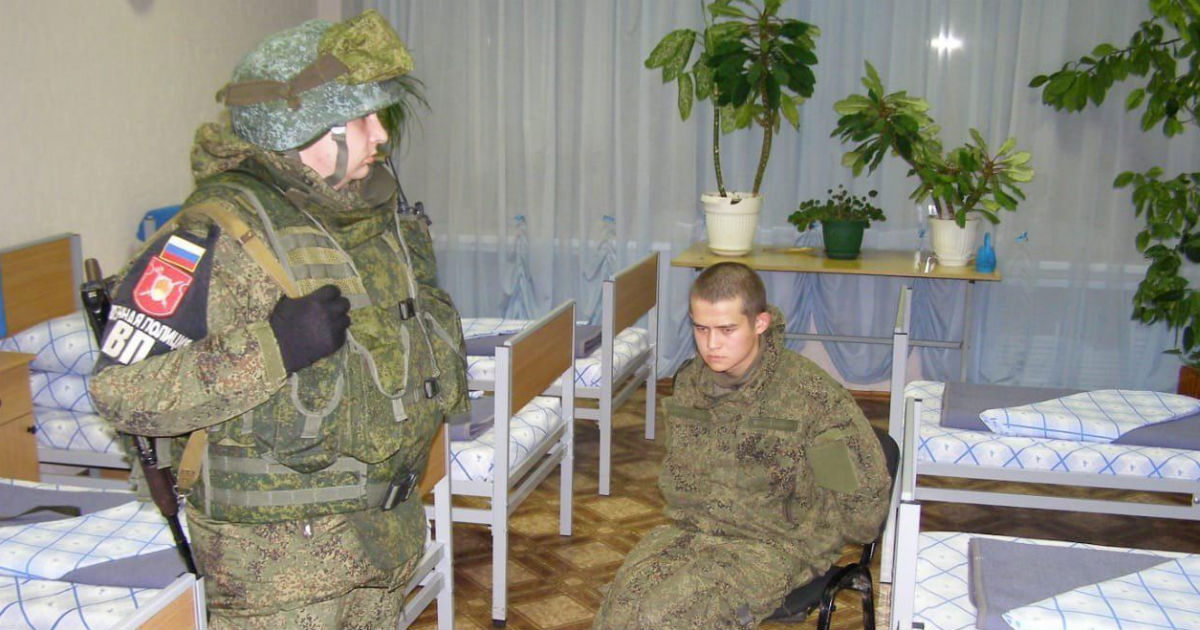 СМИ добыли характеристику психологов на рядового Шамсутдинова