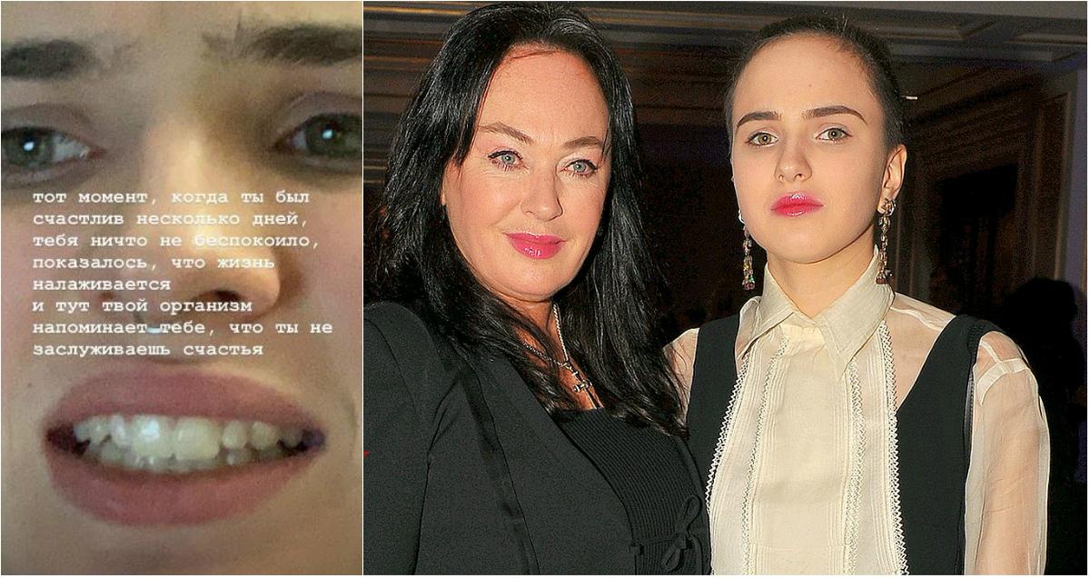 У 19-летней дочери Гузеевой обнаружили опухоль