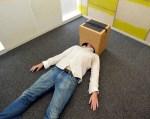 Google открывает исходники Cardboard SDK