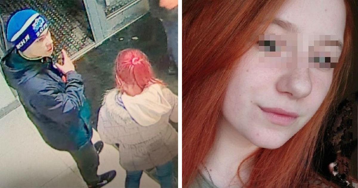 Фото 15-летняя школьница из Екатеринбурга ушла из жизни после драки подростков