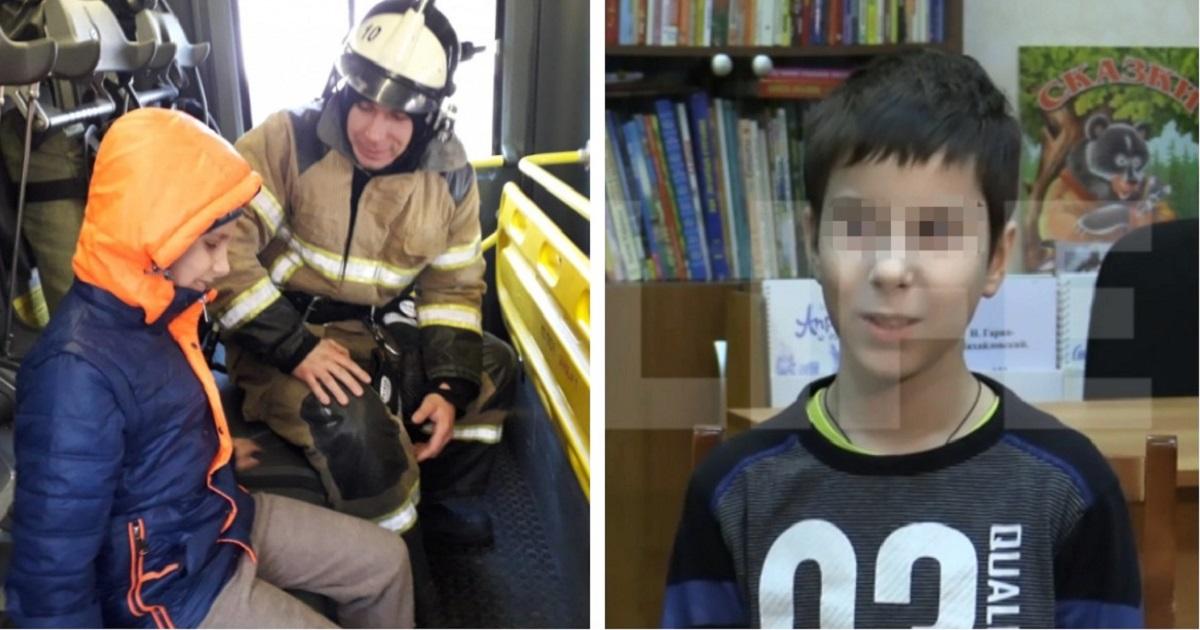 Незрячий сирота из Ростова звонил в МЧС и к нему приехали знакомиться пожарные