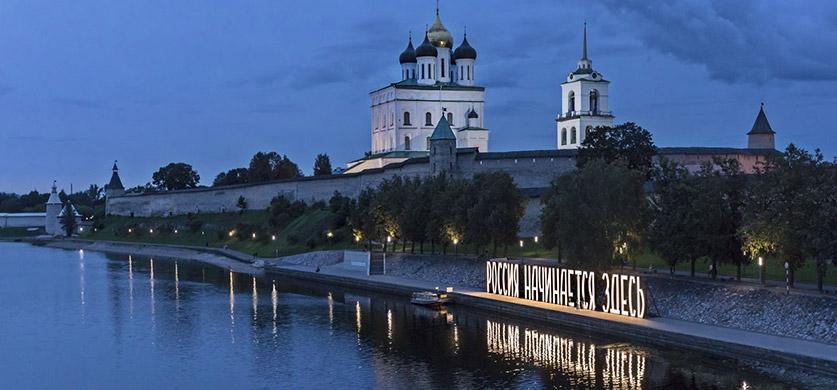 Фото Из Питера в Москву, через Псков, Смоленск, и Вязьму. Часть 2