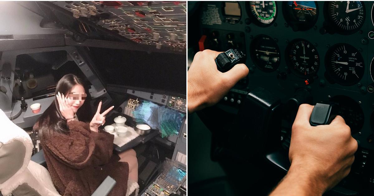 Фото Пилота пожизненно отстранили, потому что он впустил девушку в кабину