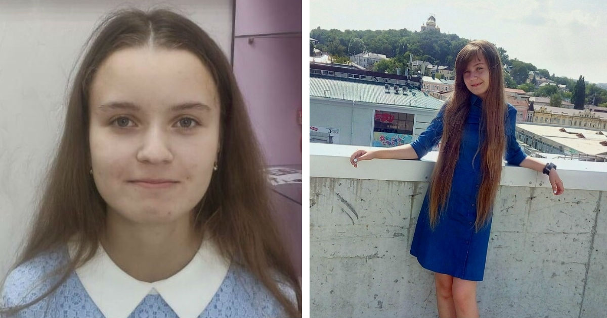 В Ставрополе вторые сутки ищут пропавшую 16-летнюю школьницу
