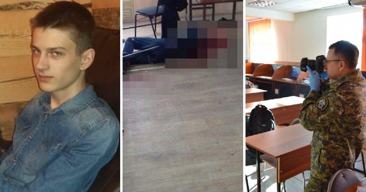 Фото Подробности трагедии в колледже в Благовещенске. Что известно о Даниле Засорине