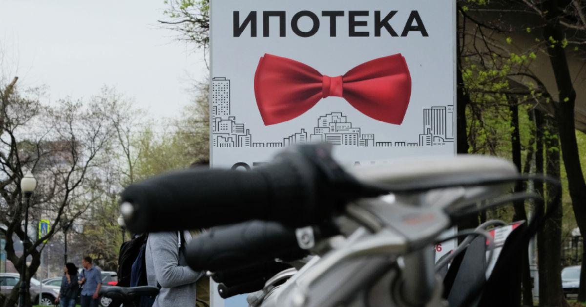 Фото Ставки по ипотеке быстро падают к обещанным Путиным значениям. Пора брать?