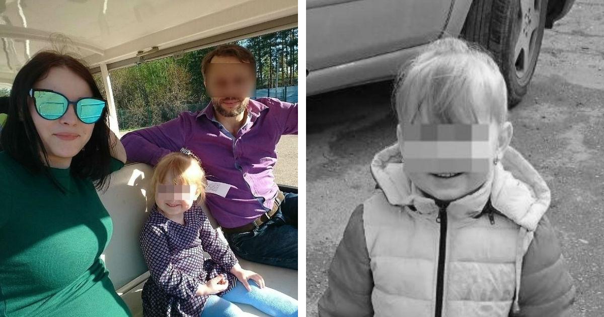 Фото Пятилетнюю девочку нашли в канаве после заявления отчима о ее пропаже