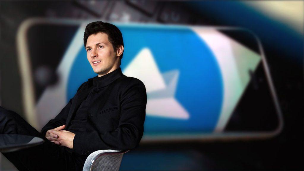 Фото СМИ: Основатель Telegram Павел Дуров хранил биткоины на бирже Wex