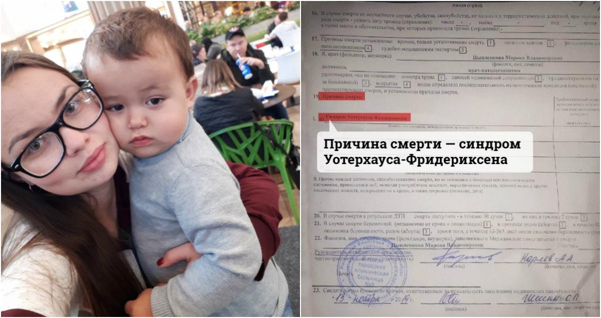Мать обвинила воспитателя детсада и врачей в смерти малыша от инфекции