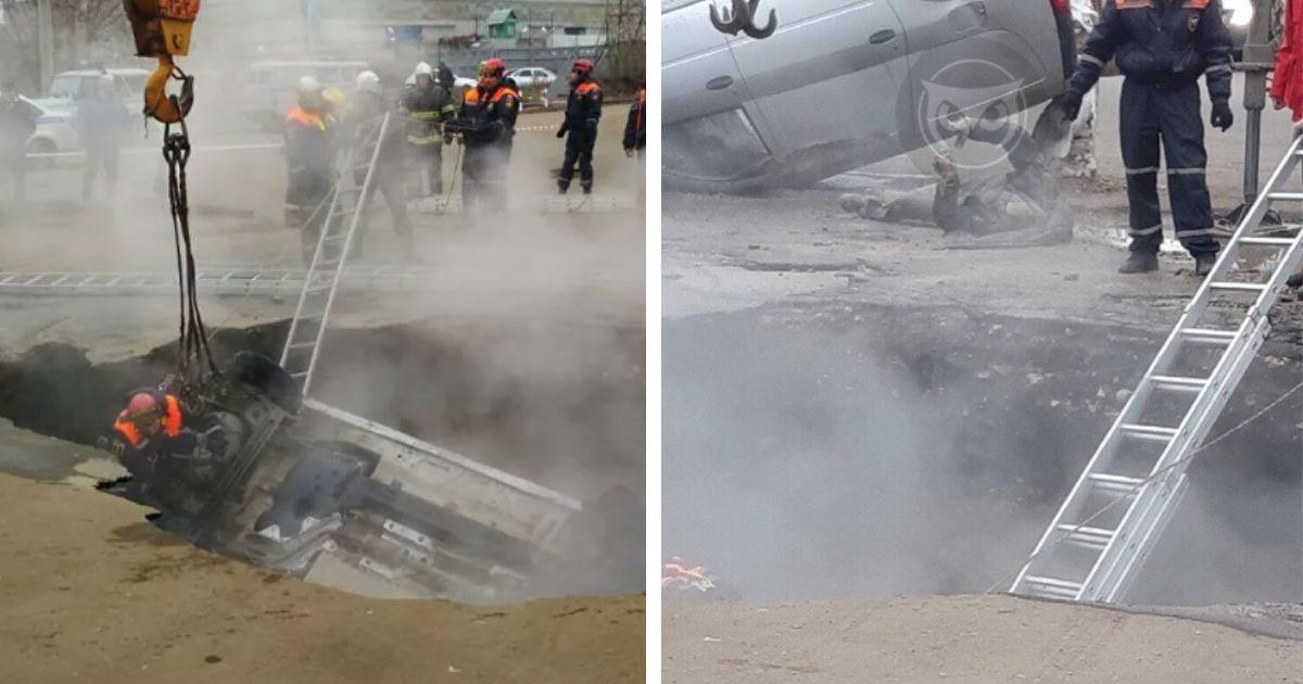 Фото В Пензе машина рухнула под асфальт: двое сварились в кипятке