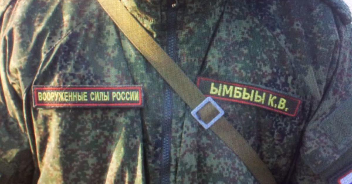 Фото Россияне поделились фамилиями, которые трудно встретить и невозможно забыть