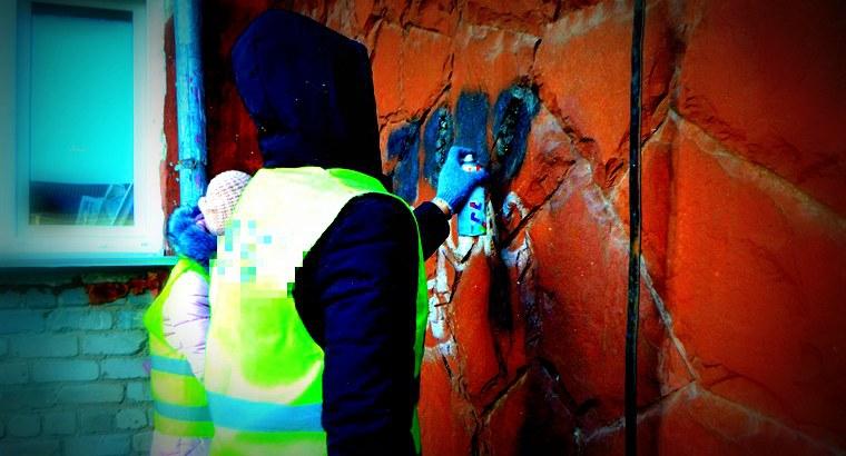 Фото В МВД появится подразделение по борьбе с наркотиками онлайн