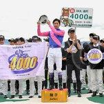 The Jockey Yutaka Take Reflects on His Career