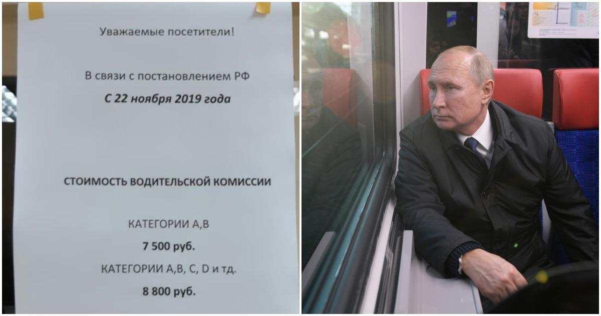 Скандал с медосмотром на права: Путин возмутился, Минздрав отменил приказ