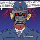 Комикс «Кибердянск» — про технологии на страже русского абсурда