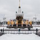 Фото Где в Москве кататься на коньках, лыжах и санях
