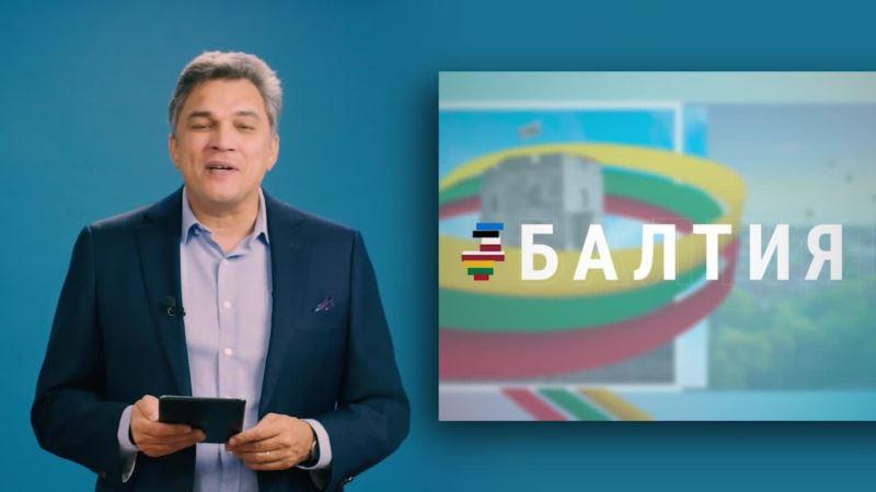 Фото Балтия: Нападет ли Россия?