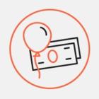 Badoo откроет офлайн-пространство для знакомств в особняке на Большой Никитской