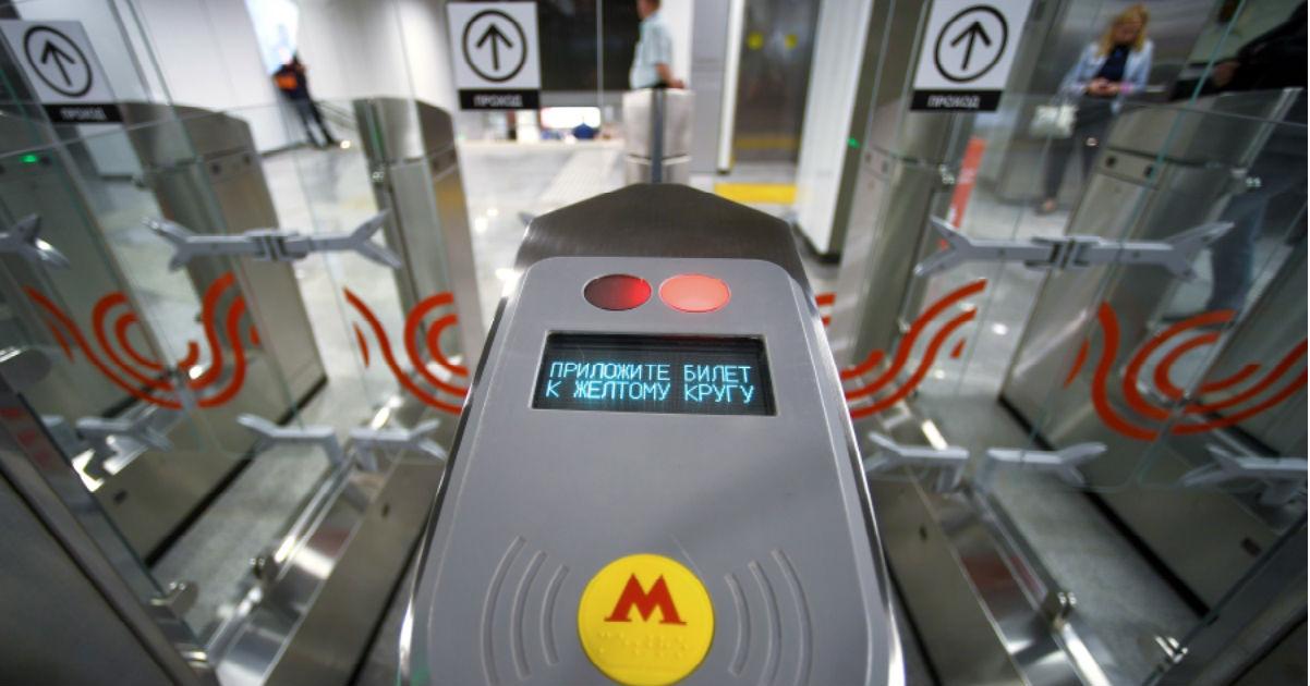 Московское метро поднимает цены на билеты. Когда и насколько?