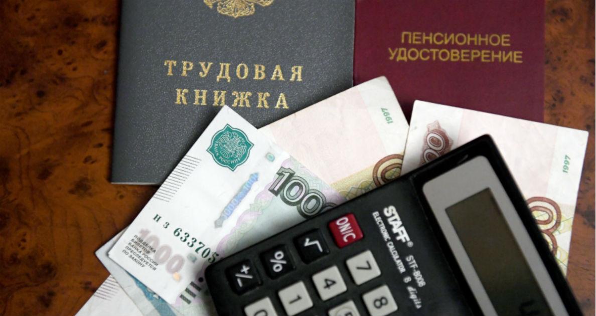 Всемирный банк: при Путине россияне разбогатели вдвое. Что не так?