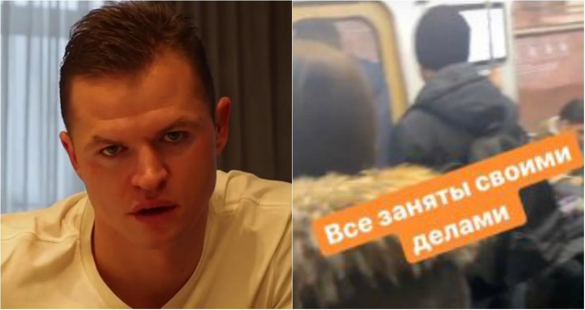 Безработный Дмитрий Тарасов начал пользоваться метро вместо автомобиля