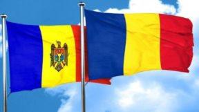 Румыния отказалась помогать Молдове после смены власти