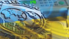 Украина не получит кредит МВФ в этом году