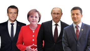 «Нормандский саммит» продлится три часа: обнародовано расписание