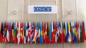 Стало известно, какие страны возглавят ОБСЕ в 2021-м и 2022-м