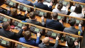 Рада приняла закон о предотвращении отмывания денег