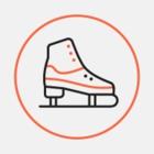 Фото Nike запустил в парке Горького тренировки по хоккею, футболу и зимнему бегу