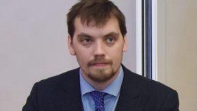 Гончарук прокомментировал слухи об отдельных двусторонних переговорах по газу