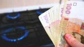 Украинцы могут не платить по завышенным квитанциям на газ: детали