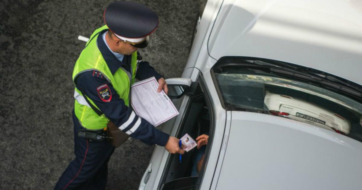Власти обяжут водителей иметь новый документ на автомобиль в 2020 году
