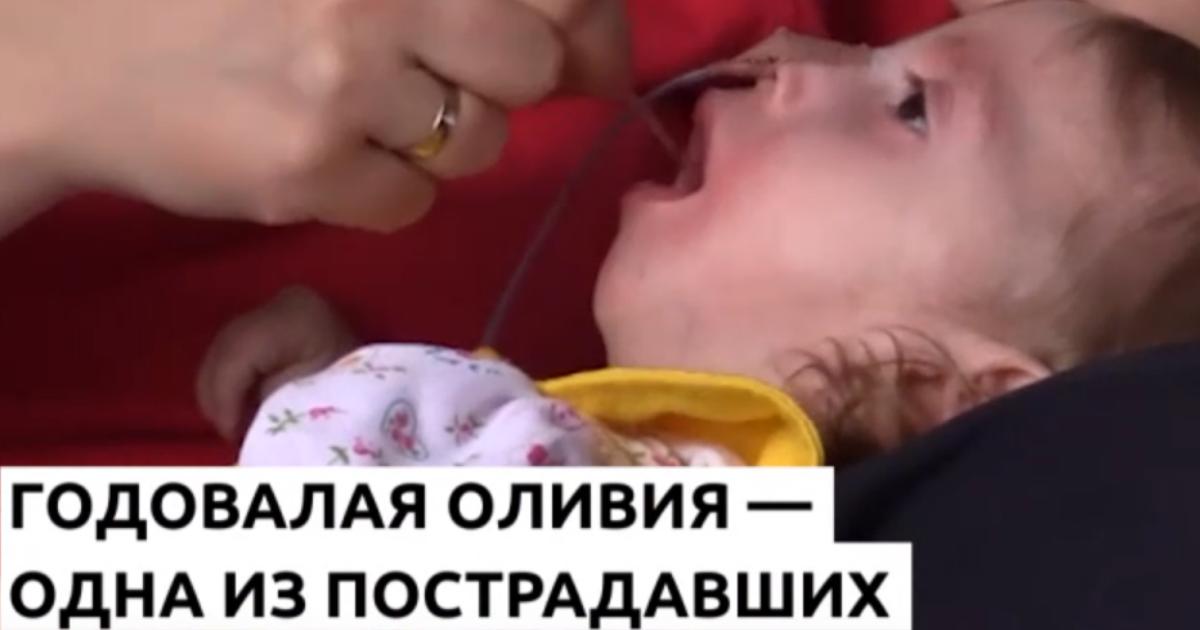Заведующую элитным роддомом задержали правоохранители в Москве