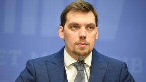 Украина обеспечена газом и углем на зиму — Гончарук