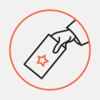 Благотворительный «Рынок О.сознания» в «Доме Маклецкого»