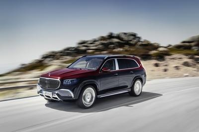 Photo of 2020 Mercedes-Maybach GLS Picture Gallery