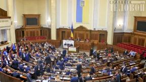 Депутаты подрались из-за рынка земли: видео