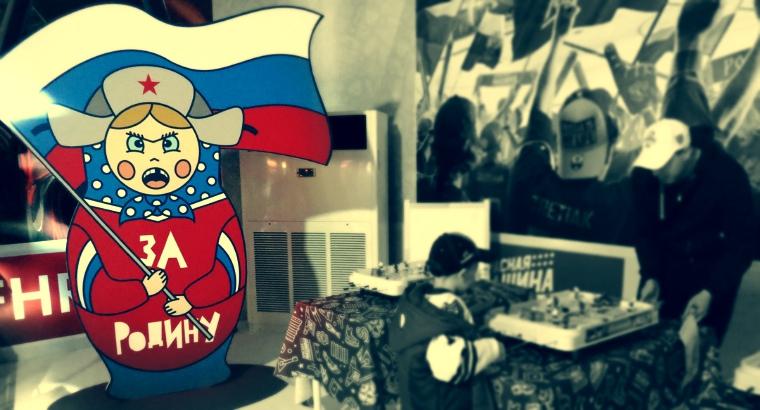 Фото Положительный образ России через гостендер