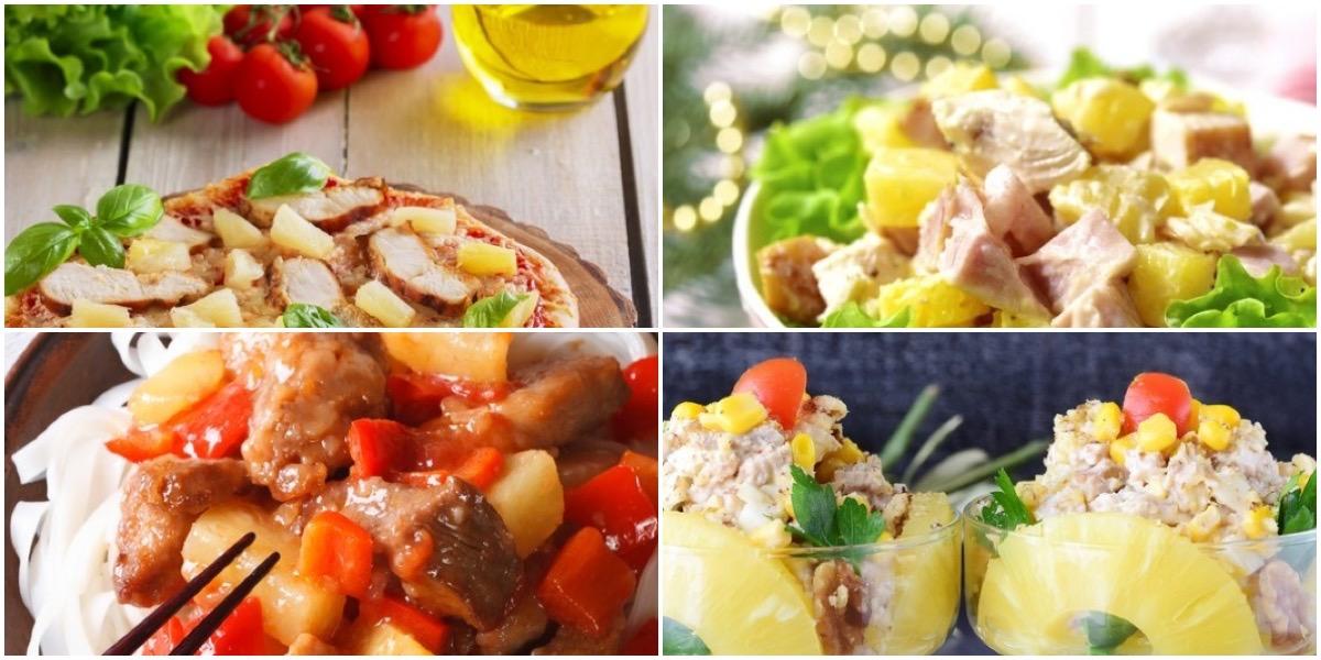 Подборка рецептов для любителей блюд с ананасом
