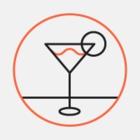 «Профсоюз»: Алкогольный близнец «Депо» на Новослободской