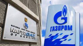 Украина и РФ начали очередной раунд газовых переговоров